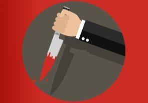 Venditore killer o cacciatore?